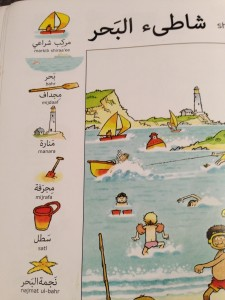 books to teach kids arabic