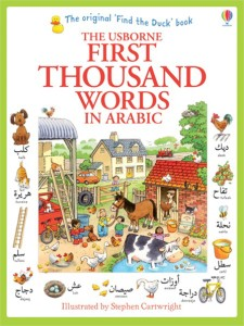 usborne first 1000 words arabic