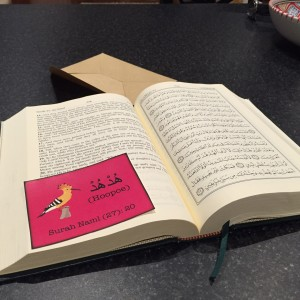 Ramadan 30 Day Activity: 'Let's find a word in the Qur'an'