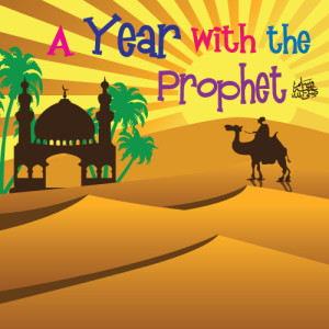 learn about prophet muhammad for kids