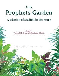 books for kids to learn about the Prophet